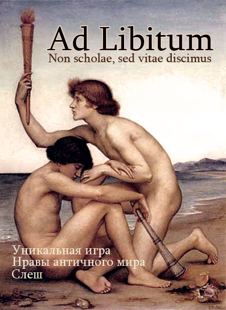 http://adl.rolka.su/files/0011/74/d2/32064.jpg